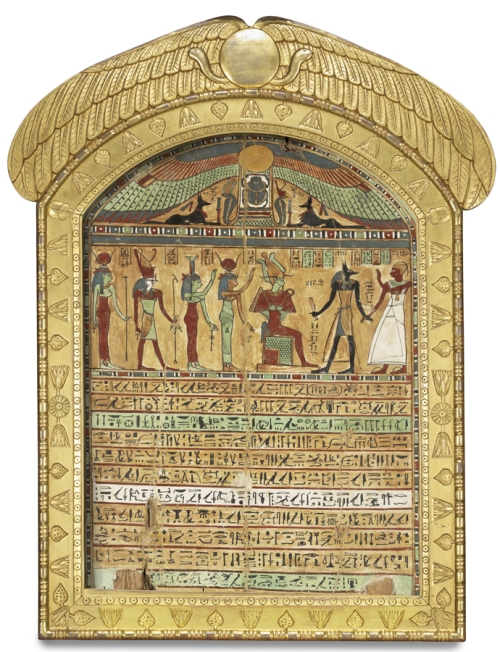 Egyptian frame & stela Royal Coll sm