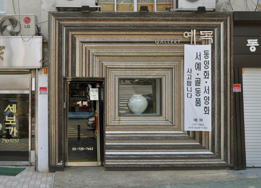 giant frame on shop front seoul korea sm