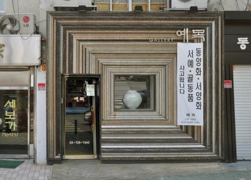 Giant frame on shop front Seoul Korea sm