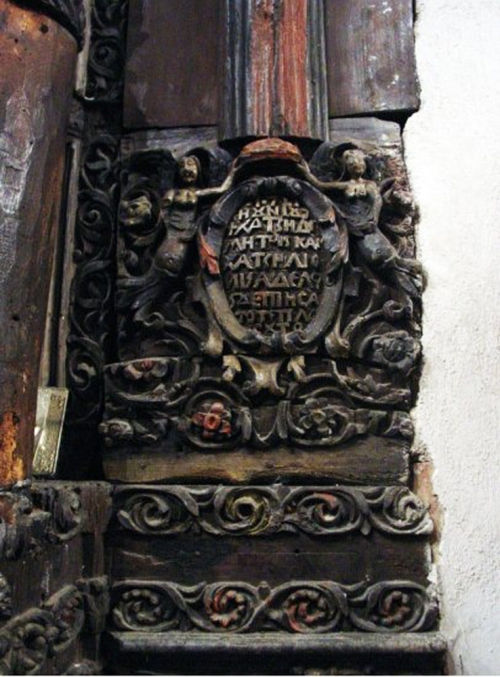 Carved wooden iconostasis signed '1721 Χατζή Δημήτρη και Χατζή Λιονή' 1721 Hatzi Dimitri & Hatzi Lioni Church of Panagia Agiogalousaina St Galas Chios
