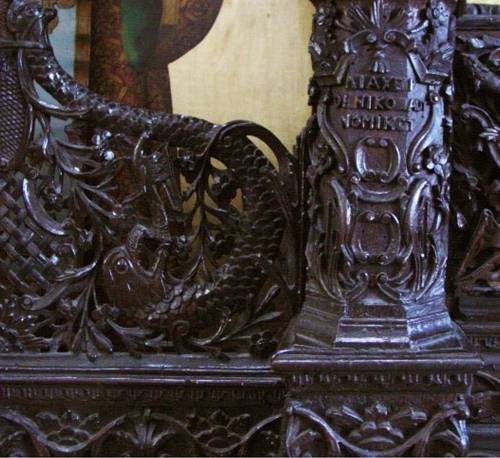 Carved wooden iconostasis signed Nikolaos Nomikos 1824 Church of St George of Pyrgos Volissos Chios sm
