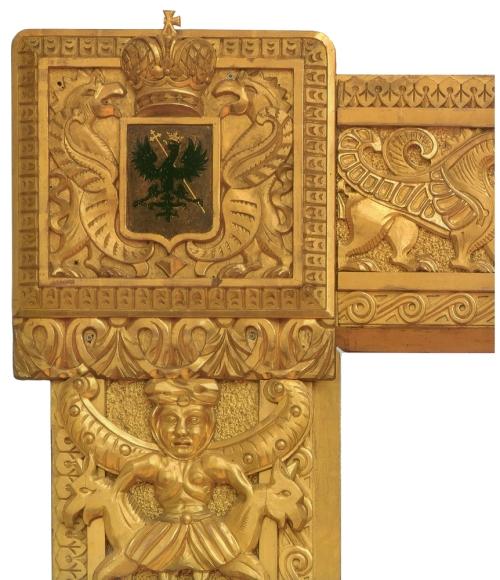 Ilya Repin detail ed sm