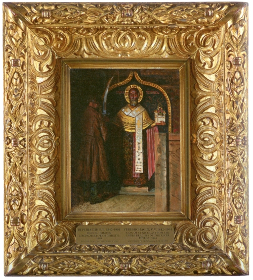 V Vereshchagin Icon of St Nicholas Pinega 1894 ed sm