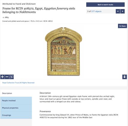 Egyptian style frame