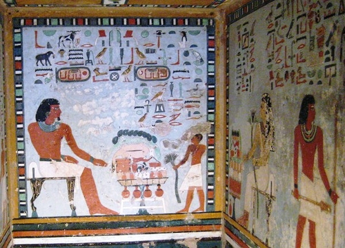2 Tomb of Sirenput I c1980to1920 BC