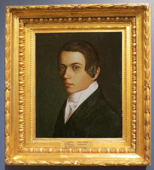 Grigory Soroka Self-portrait ed